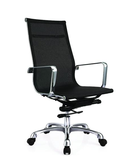 Mesh Sling Desk Chair